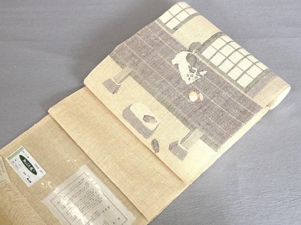 八寸なごや帯 紙  布 ・根 善 制作者手織り・太鼓柄和紙 おしゃれ帯送料無料発売予定中-