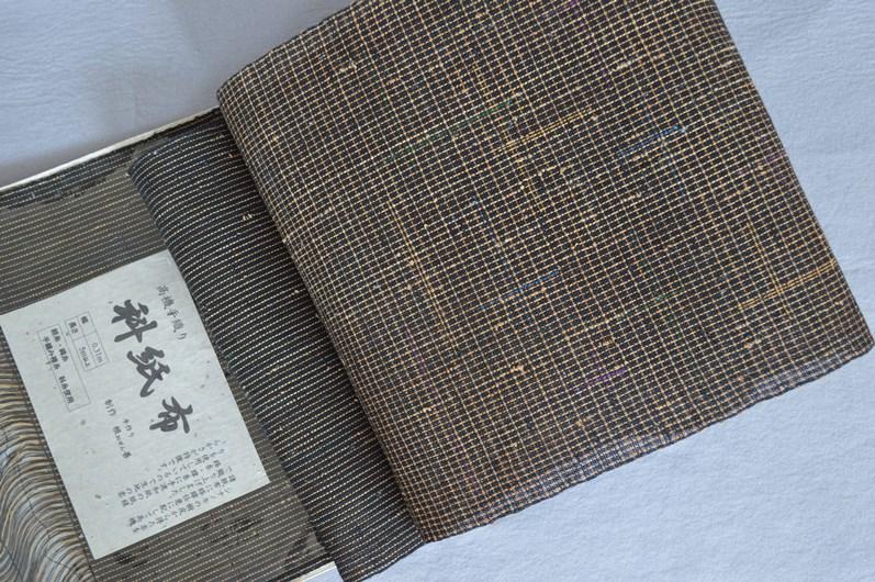 なごや帯科紙布根善手織り 八寸帯全通科糸和紙/おしゃれおび天然の香り送料無料