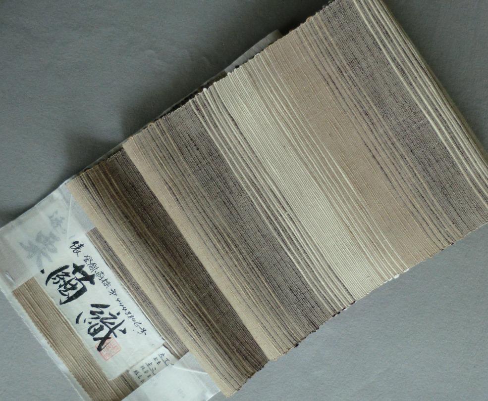 八寸名古屋帯栗繭織八寸帯 全通透かし俵 登録商標くり満屋工房 手織り
