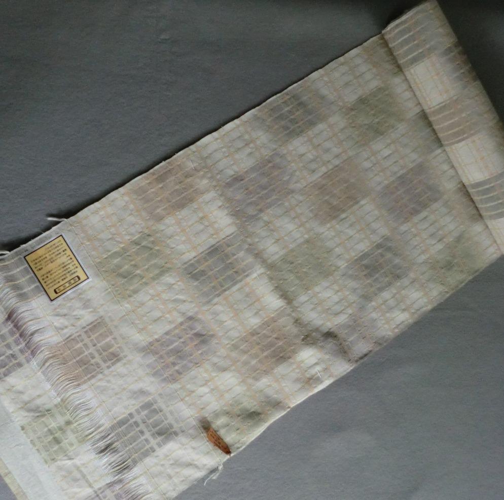 着物 着尺十日町紬吉澤織物七代目 伝統工芸作家 吉澤与市正絹/おしゃれ着物送料無料発売予定中