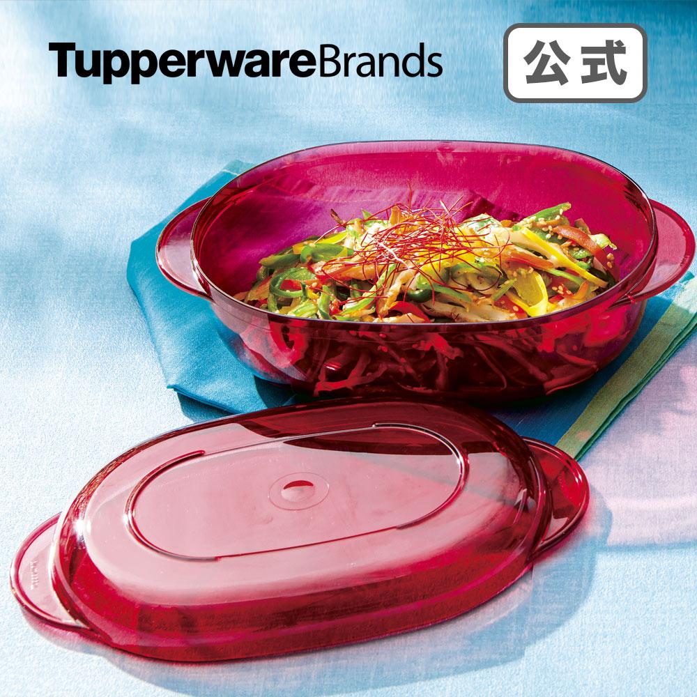 タッパーウェアの電子レンジクッキング容器 タッパーウェーブ2000だ円 中 すのこ付 タッパーウェア タッパー 電子レンジ調理用 電子レンジ用 まとめ買い特価 透明 特別セール品 赤色 かわいい 自炊 おしゃれ 調理道具 きれい 簡単