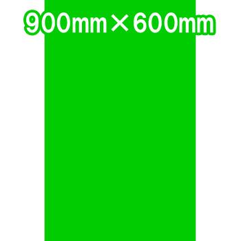 すぐ作れるオリジナルマッドガード カッターでだれでも泥除け名人☆ 泥除けEVAシリーズ 百貨店 グリーン 2020秋冬新作 2mm×600mm×900mm