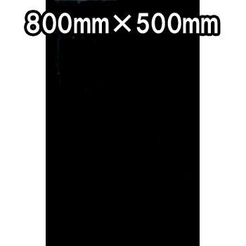 すぐ作れるオリジナルマッドガード カッターでだれでも泥除け名人☆ 泥除けEVAシリーズ 人気 バーゲンセール レッド 2mm×800mm×500mm ブラック