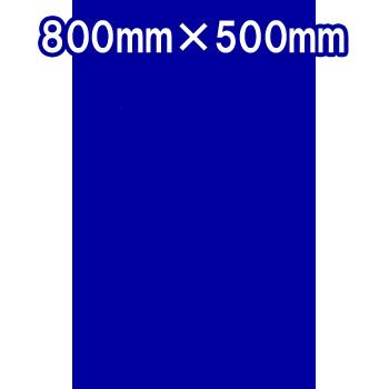 おすすめ すぐ作れるオリジナルマッドガード 早割クーポン カッターでだれでも泥除け名人☆ 泥除けEVAシリーズ ブルー 2mm×800mm×500mm ホワイト