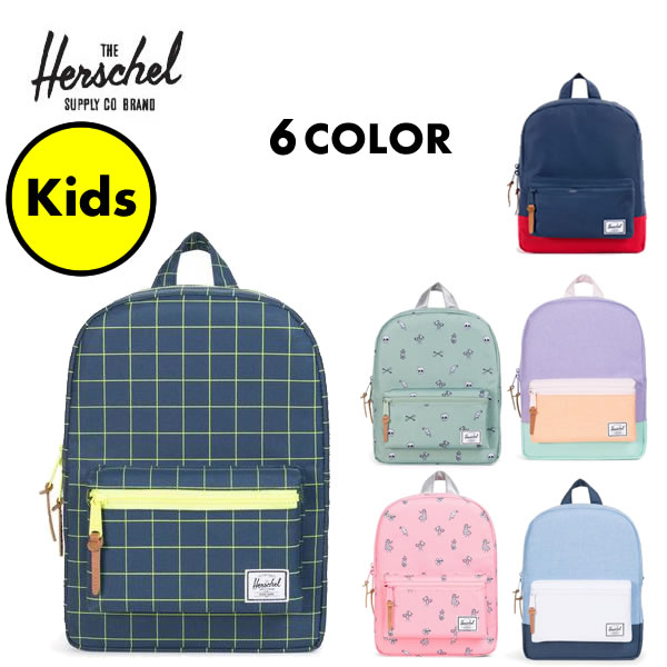 Herschel Supply Herschel supply backpacks kids children s SETTLEMENT KIDS 5  color expansion   entrance celebration children Luc Herschel backpack kids  bag ff0485a14be02