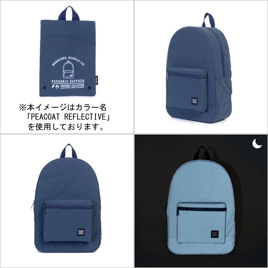 Herschel Supply Herschel supply   Packable backpack reflector DAY NIGHT  COLLECTION PACKABLE DAY PACK - 2 colors d27dab11edafa