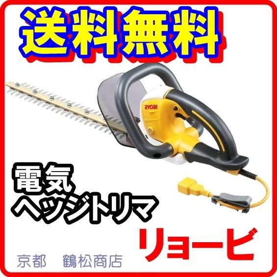 特価 家庭用 電気 ヘッジトリマ送料無料(北海道、沖縄地方、離島等一部地域を除く)【リョービ HT-3831H 強力刃】