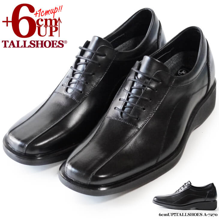 e92cf296b80996 シークレットシューズ メンズ ビジネススニーカー 革靴 マドラス 6cmUP ...