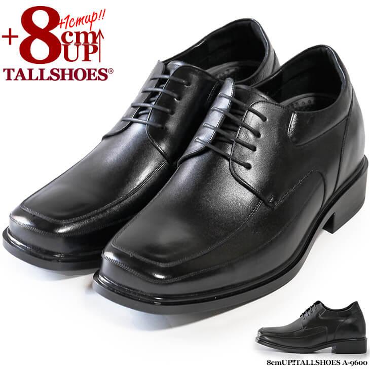 シークレットシューズ 革靴 ビジネスシューズ メンズ 8cmUP トールシューズ Uチップ 外羽根 スクエアトゥ 紳士靴 本革 黒 A-9600