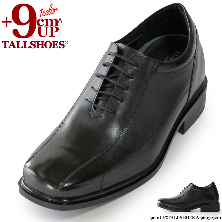 シークレットシューズ 革靴 ビジネスシューズ 9cmUP トールシューズ メンズ 紳士靴 スワールモカ スクエアトゥ 本革 黒 a-9603-9cm