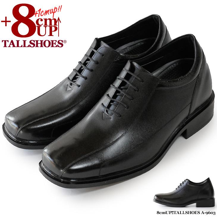 シークレットシューズ 革靴 ビジネスシューズ 8cmUP トールシューズ メンズ 紳士靴 スワールモカ スクエアトゥ 本革 黒 A-9603