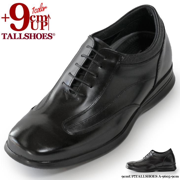 シークレットシューズ 革靴 ビジネスシューズ メンズ 9cmUP トールシューズ スクエアトゥ 紳士靴 本革 黒 a-9605-9cm