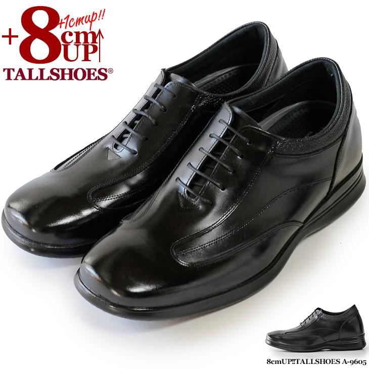 シークレットシューズ TALLSHOES 革靴 ビジネスシューズ 厚底 メンズ 軽量 8cmUP トールシューズ Uチップ 内羽根 スクエアトゥ 紳士靴 本革 黒 ビジカジ 結婚式 靴 ブライダル 入学式 リクルート 軽量 撥水 背が高くなる靴 厚底 底上げ TALLSHOES A-9605, 北欧雑貨 マット プロヴァンスの風:b43d426d --- officewill.xsrv.jp