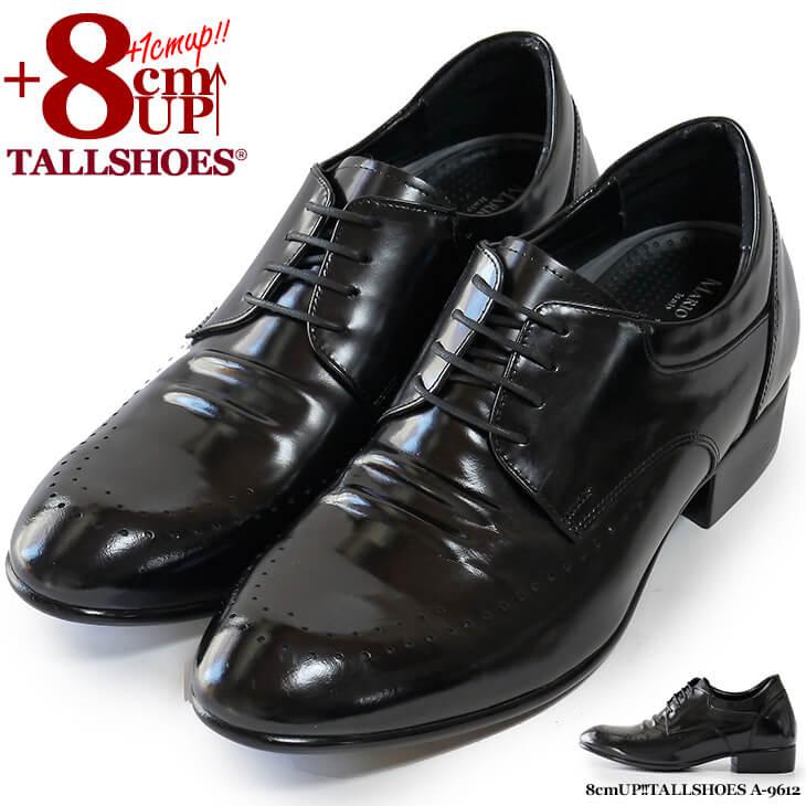 シークレット メンズ ビジネスシューズ 革靴 シークレットシューズ 本革 ブラッチャー 靴 身長アップ 背が高くなる靴 セール特別価格 紳士靴 a-9612 外羽根 8cmUP 紐付き プレーントゥ メダリオン 出荷 黒 トールシューズ