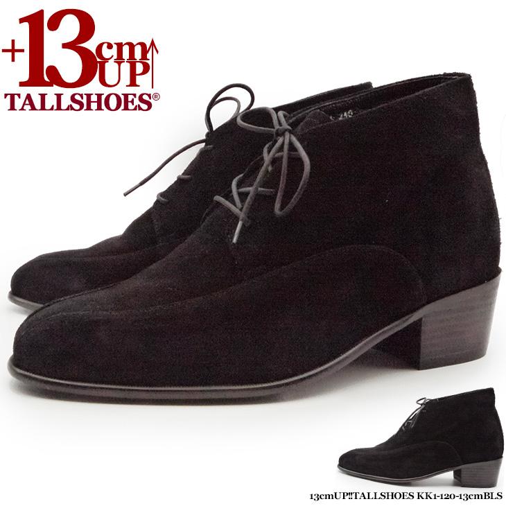 2019激安通販 シークレットシューズ メンズ 革靴 13cm トールシューズ シューズ メンズシューズ ビジネスシューズ 本革 紳士靴 ライヴ 舞台 衣装 紐靴 厚底 背が高くなる靴 TALLSHOES kk1-120-13cmbls ブラックスエード, ガトールアン 13e0d1ad
