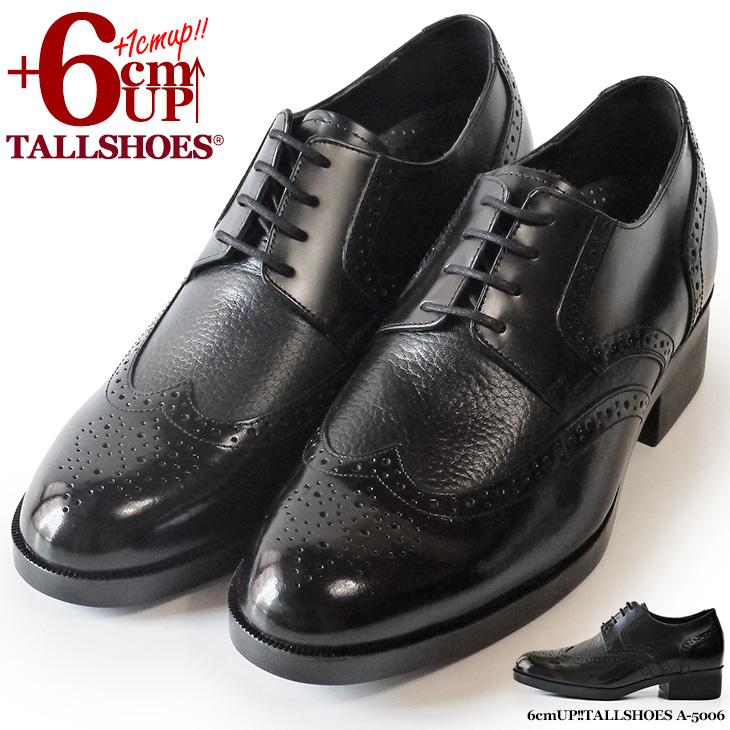 シークレットシューズ メダリオン 革靴 メンズ ビジネスシューズ 6cmUP ウィングチップ メダリオン 外羽根 メンズ 新郎 本革 紳士靴 結婚式 新郎 通気性 A-5006, 【お年玉セール特価】:4635d674 --- officewill.xsrv.jp