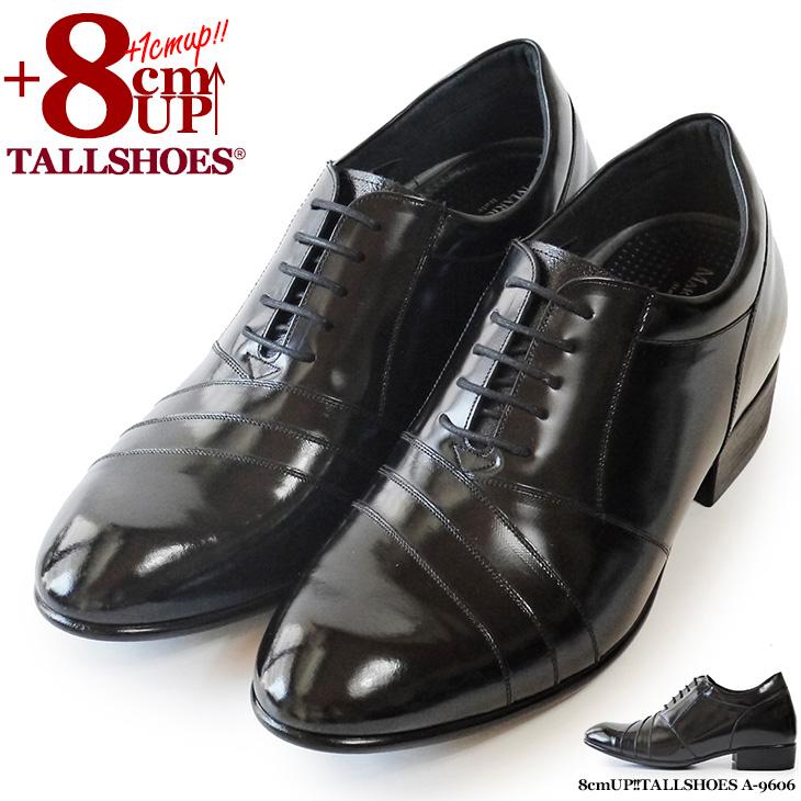 シークレットシューズ 結婚式 革靴 ビジネスシューズ TALLSHOES メンズ 入学式 8cmUP トールシューズ 内羽根 ラウンドトゥ ストレートチップ 紳士靴 本革 黒 結婚式 靴 ブライダル 入学式 リクルート 軽量 撥水 背が高くなる靴 厚底 底上げ TALLSHOES A-9606, ソフィア ネットショップ:abe77aaa --- officewill.xsrv.jp