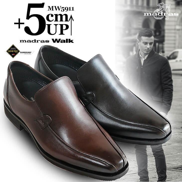 シークレットシューズ マドラス ゴアテックス 本革 日本製 ビジネスシューズ 革靴 5cmUP スワールモカ スリッポン 防水 メンズ 紳士靴 軽量 MW5911