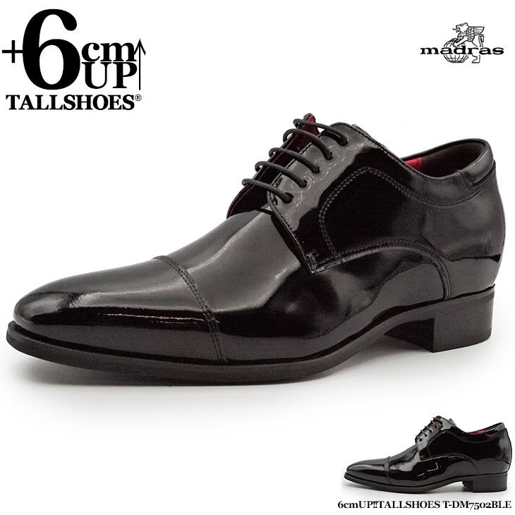 madras MODELLO お金を節約 背が高くなる靴 トールシューズ シークレット ビジネスシューズ シークレットシューズ メンズ 革靴 ショップ マドラス シークレット革靴 ブラック エナメル ストレートチップ 外羽根 セミスクエアトゥ スーパーSALE t-dm7502ble モデロ