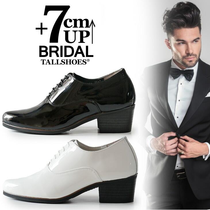 シークレットシューズ 7cmUP トールシューズ 結婚式 新郎 靴 ブライダル ビジネスシューズ エナメルシューズ 革靴 挙式 披露宴 パーティー メンズ 背が高くなる靴