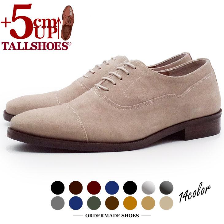 <title>シークレット メンズ ビジネスシューズ シークレットシューズ ストレートチップ 内羽根 フォーマル 贈与 シューズ 革靴 本革 スウェード セミオーダー 背が高くなる靴 トールシューズ OMS-STUB-5cm</title>