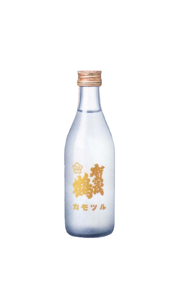 蓋を開け、ビンのまま、燗 できます。時を超え受け継がれる伝統、 最高峰の酒。 「賀茂鶴 」 本流のお酒をご賞味ください。