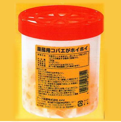 コバエがホイホイ 業務用 160g アース製薬 推奨 1個入 置くだけで簡単コバエ退治 倉庫 簡単コバエ取り 1個入置くだけで簡単コバエ退治 効果約1ケ月の大容量タイプ 虫よけ 捕えたコバエを逃がさない