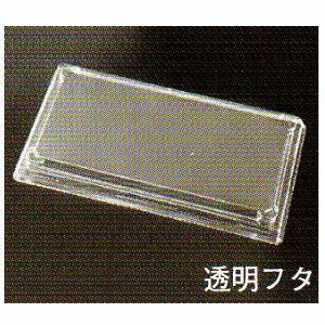 楽天市場】[送料無料/業務用/電...