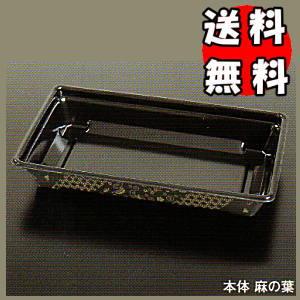 [送料無料/業務用/電子レンジ対応]使い捨て弁当容器Kコンボ-11麻の葉/中仕赤セット 1ケース(800セット)入り折箱タイプの丼弁当箱。おしゃれなどんぶり弁当箱(長方形)。(器/和食器/入れ物/カフェランチボックス)【smtb-F】