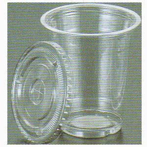 送料無料/業務用プラコップ20オンス透明平蓋付 2000個入り大きめサイズのプラスチック使い捨てコップ600cc(600ml)プラスチックカップ(プラカップ)(食品用/容器/うつわ/入れ物)コップ(プラスチック)お祭り/イベント/学園祭/大口/法人/業者/飲食店大量発注