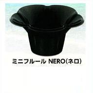 [業務用]ミニフルール(フラワーカップ)黒 NERO(ネロ)800個(1ケース)花型(ブラックタイプ)のかわいい・おしゃれなカップ(コップ)激安の使い捨て食品容器(食品用/容器/器/うつわ/入れ物)パーティー・イベント(学園祭/お祭り)の氷カップ/かき氷やデザートカップに