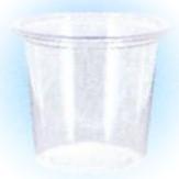 Hプラコップ2オンス透明 業務用激安お買得品!3000個箱(ケース)送料無料!試飲用小さめサイズの60ccプラカップ!透明できれいなのヘイコープラスチックカップです。【smtb-F】
