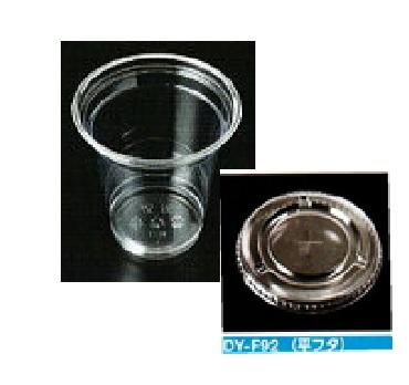 DY-92-11蓋付セット1000個 ふつうサイズのプラスチックの使い捨てのコップ プラスチックカップ 蓋付きプラカップ 蓋つき 容器 ふた付き コップ プラスチック お祭り セール 特集 送料無料 業務用プラコップ11オンス透明蓋付1000個入りふつうサイズのプラスチック使い捨てコップ350cc 法人 飲食店大量発注 モデル着用&注目アイテム プラカップ 業者 入れ物 大口 350ml うつわ 学園祭 イベント プラスティック 食品用