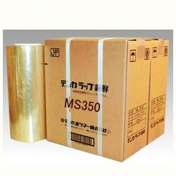 送料無料[業務用]デンカラップ新鮮MS350食品用ラップ 35cm巾×500m(24本) 6本入り×4ケース(24本)