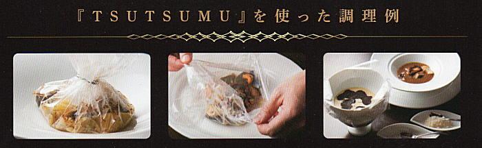 [商业] likenfabro 耐热垫 TSUTSUMU 36 厘米 x 20 m 可能烹饪烤箱和上海合作组织。 蒸汽中的透明耐热床单和烘烤 (炉) 的菜肴。 便宜包装用品 (透明板耐高温板烹饪食物表 (工作表) 烹饪工作表)