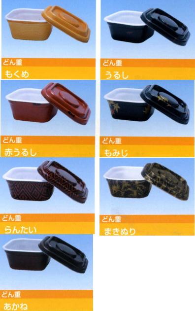 使い捨てどんぶり:うな重にぴったり! 丼重 共蓋セット 400枚 【smtb-F】 【fsp2124-5k】
