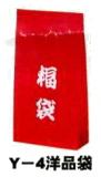 お買得!!福袋 Y-4 洋品袋 1000枚【smtb-F】