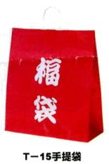 お買得!!福袋 T-15手提袋 200枚【smtb-F】