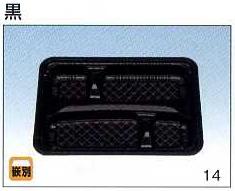[送料無料・業務用]1段 使い捨て弁当容器電子レンジ対応 嵌合透明蓋付き 600セット CR 1-3黒弁当(お弁当)のテイクアウトにプラスチックの弁当箱(お弁当箱/使い捨て弁当箱/弁当容器/弁当パック/お弁当パック) 激安の使い捨て容器(入れ物/パック)【smtb-F】