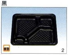[送料無料/業務用]1段 使い捨て弁当容器電子レンジ対応 嵌合透明蓋付き 600セット(CR 2-1)弁当(お弁当)のテイクアウトにプラスチックの弁当箱(お弁当箱/使い捨て弁当箱/弁当容器/弁当パック/お弁当パック) 激安の使い捨て容器(入れ物/パック)【smtb-F】