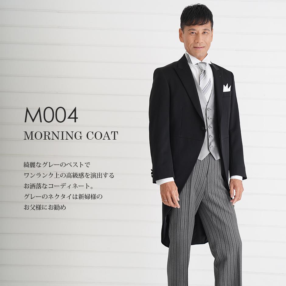 b7111786e8689 楽天市場 父親 モーニング レンタル 10点 日本製 国産生地 お直し可能 ...