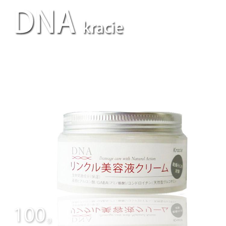 コレひとつで…乾燥対策デイリーケアクリーム 超安い しっとりするのに…べたつかない 期間限定 クラシエ DNA リンクル美容液クリーム 100g KIK 浸透型クリーム コンドロイチン 格安激安 浸透 贈り物 ギフト プロ用美容室専門店 DNA美容液マスク 誕生日 プレゼント 10004747scopy つや髪美肌研究SHOP PFエッセンスマスクa プチギフト