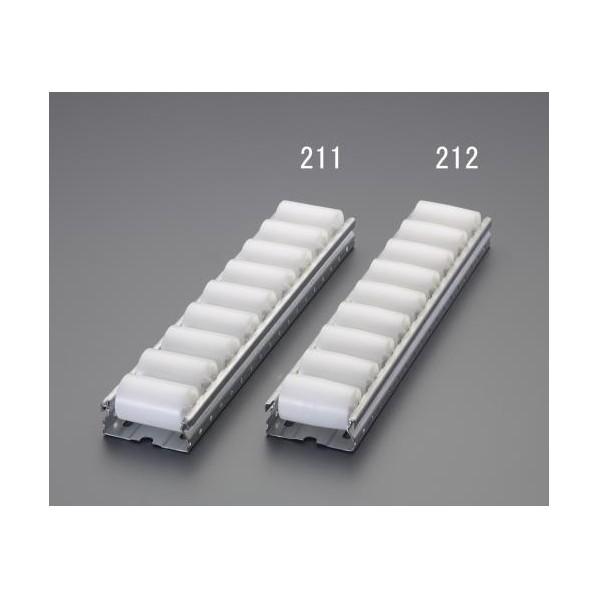 エスコ(esco) 2.0m/45mm [パイプラック用]プラスチックコンベアー(フラット EA976AW-211 1個