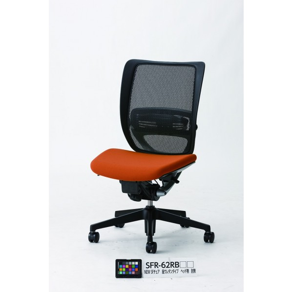 株式会社ノーリツイス オフィスチェアー オレンジ オレンジ SFR-62RBOP 1台