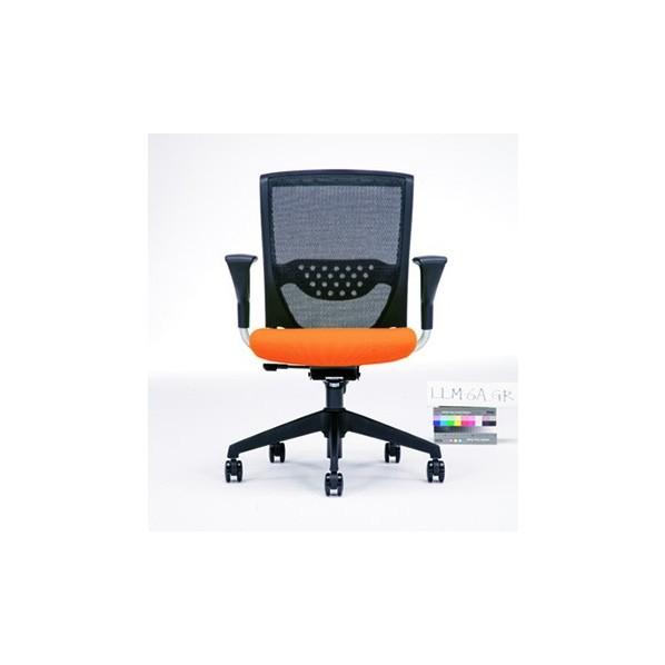 公式の店舗 株式会社ノーリツイス オレンジ オフィスチェアー オレンジ オレンジ オレンジ LLM-6AOS 1台 1台, BEEF:4b9222d5 --- gerber-bodin.fr