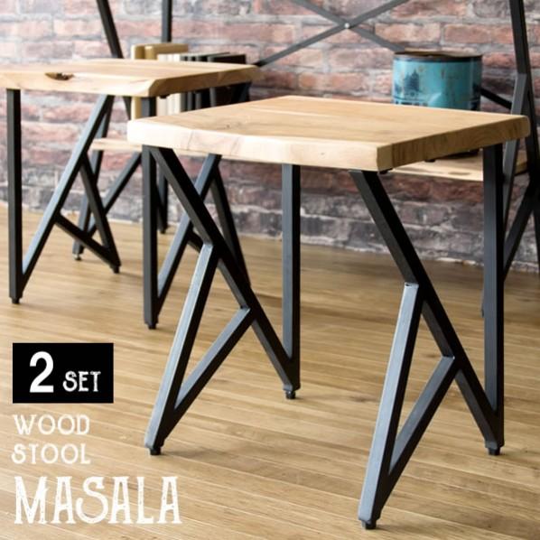 MASALA(マサラ) 天然木スツール W38×D35×H460 CH-L760N 2個