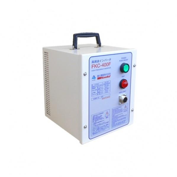 富士製砥 インバータ電源装置 FKC-400F 1台