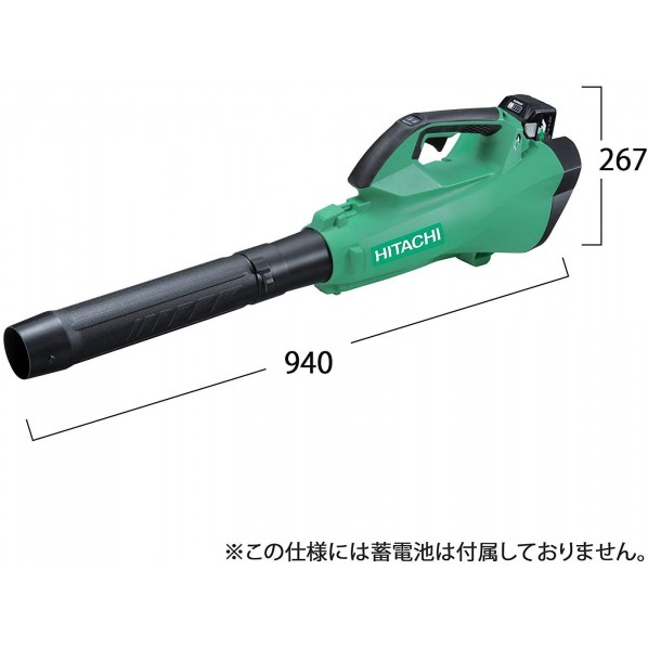 HiKOKI(日立工機) コードレスブロア RB36DA (XP) 1台