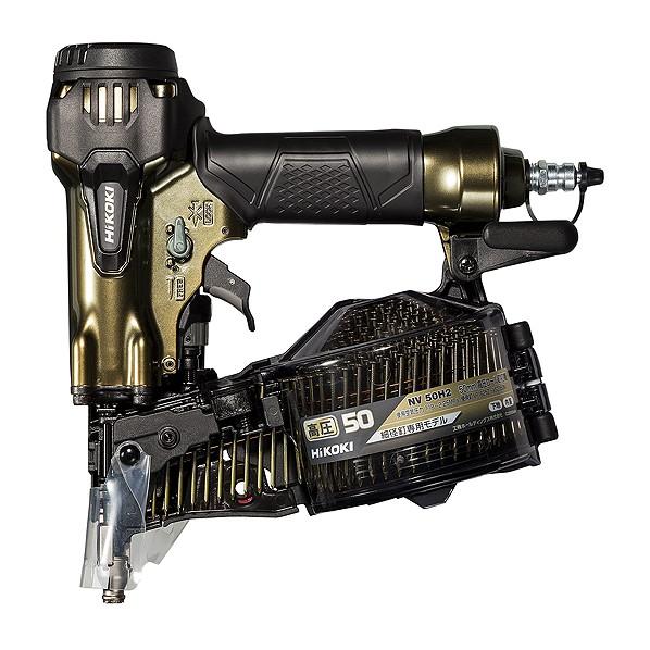 HiKOKI(日立工機) 高圧ロール釘打機 ハイゴールド NV50H2 A1 1台