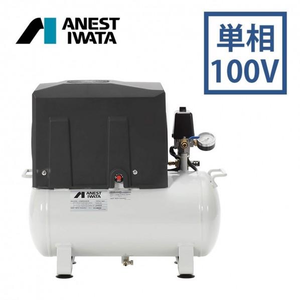 AIRREX オイルフリー業務用ミニコンプレッサ 単相100V 200W 幅565×奥行250×高530mm TWP02-8C 1台